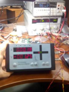 Электронный инклинометр (угломер)