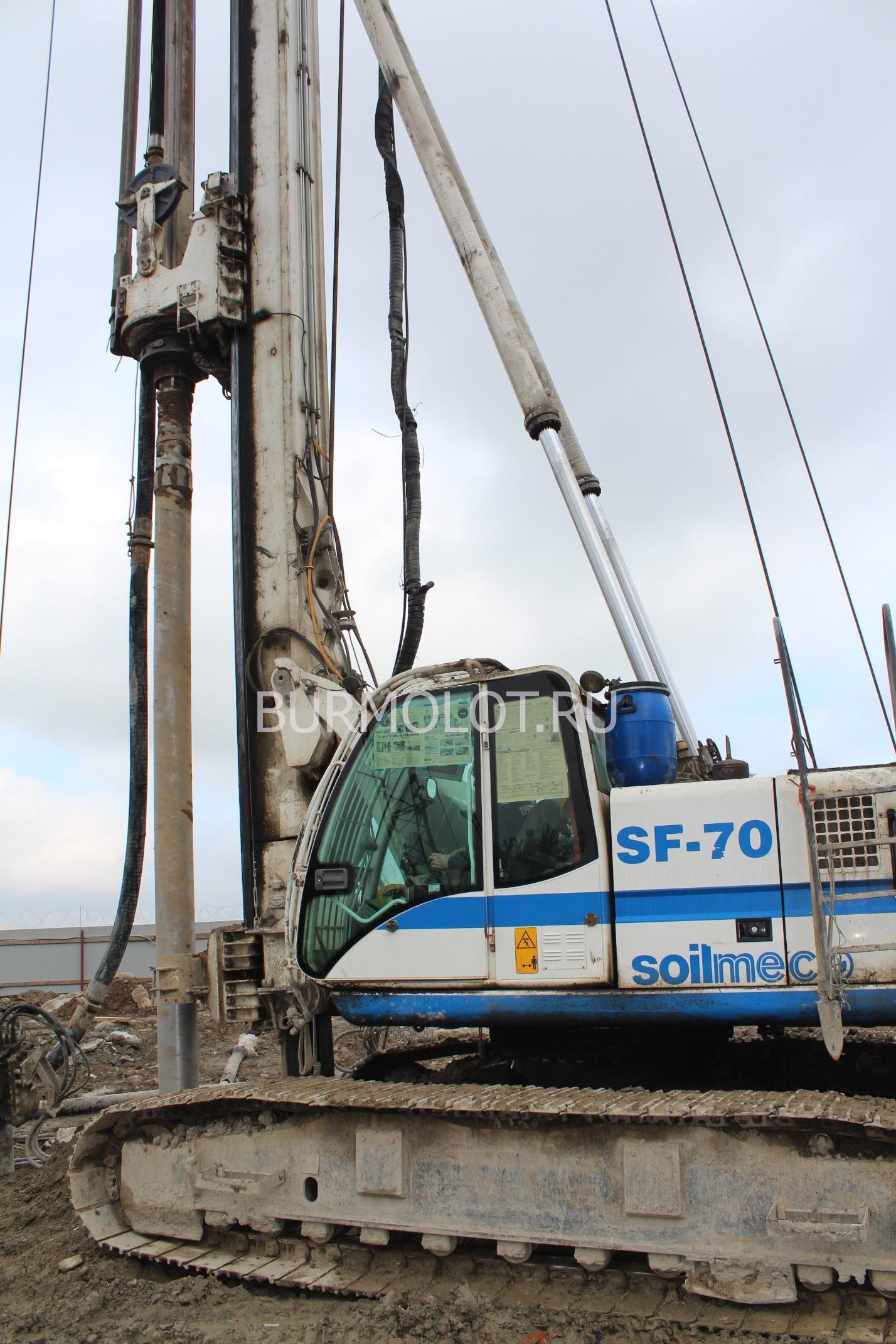 SOILMEC SF 70
